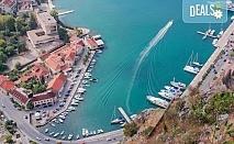 Адриатическа приказка през юни в Хърватия и Черна гора! Екскурзия до Дубровник, Котор и Будва: 4 нощувки, закуски, вечери, водач и транспорт от България Травъл!