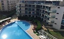 All Inclusive + басейн в хотел Синя Ривиера, Слънчев Бряг. Дете до 12г. - БЕЗПЛАТНО!