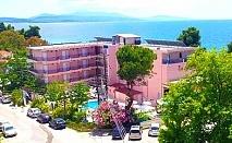 All Inclusive в Гърция на 30м. от плажа през Септември. 3 нощувки + басейн в Golden Beach Metamorfosi 3* - Халкидики. Дете до 14год. - безплатно