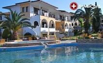 4* All Inclusive в хотел Chrousso, Халкидики