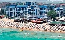 All Inclusive с изглед море на първа линия в хотел Хотел Чайка Бийч****, Слънчев Бряг