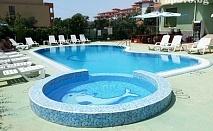 All inclusive light + басейн през Юни само за 37 лв. в хотел Кристал, Равда