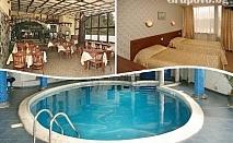 All Inclusive light + басейн и СПА в хотел Евридика***, Пампорово