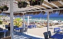 All Inclusive лято в Хотел АРКУТИНО ФЕМИЛИ РИЗОРТ ****, БЛИЗО ДО СОЗОПОЛ! Ползване на басейни + чадър и шезлонг на плажа!