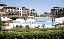 All Inclusive почивка в Хотел АРКУТИНО ФЕМИЛИ РИЗОРТ ****, БЛИЗО ДО СОЗОПОЛ! Ползване на басейни + чадър и шезлонг на плажа!