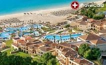 4* ALL Inclusive почивка в хотел Grecotel Olympia Oasis, Пелопонес