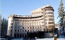 All inclusive на празнични цени за 22.09 в Пампорово, 2 дни с отопляем басейн и СПА зона в Хотел Орфей