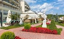 All Inclusive и СПА на брега на Морето - Хотел ТЕРМА ПАЛАС 5*, Кранево - Нощувка на база All Inclusive + ползване на минерални басейни и СПА център от 75лв.!