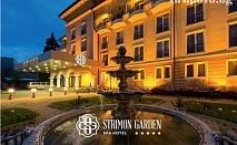 07-13 Април семейна ваканция с минерален басейн и СПА в Кюстендил! 3 или 4 нощувки със закуски и вечери за двама + едно дете в хотел Стримон*****