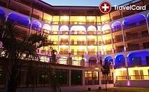 4* Априлска ваканция в хотел Естрея