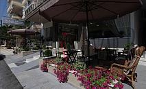 Aqua Mare Bomo Club 3*, Халкидики-Касандра,Неа Каликратия. НОВОГОДИШНИ ПРАЗНИЦИ. Нощувка и закуска. Изискан, модерен и романтичен дизайн, перфектно обслужване,комфортен престой.