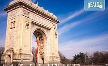 От август до октомври екскурзия до Синая и Букурещ, Румъния! 1 нощувка със закуска, транспорт от Варна, Шумен, Разград и Русе!
