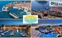 Автобусна екскурзия до Будва, Дубровник и Котор през Октомври! 3 нощувки със закуски и вечери, от Вени Травел