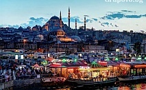 Автобусна екскурзия до Истанбул. ДВЕ нощувки със закуски в хотел 4* от туристическа агенция Сезони България