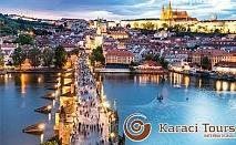 Автобусна екскурзия до златна Прага - градът на 100-те кули. 3 нощувки със закуски + богата туристическа програма от Караджъ Турс