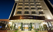 Автобусна програма със 7 нощувки в хотел CINAR 3* Айвалък, Турция на цена от 363 лв.