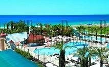 Aydinbey Famous Resort 5*, Белек. ULTRA ALL INCLUSIVE. Частен пясъчен плаж, награден със Син флаг, два открити басейна, закрит басейн, водни пързалки и СПА.