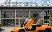 BMW, Mercedes-Benz, Ferrari и още! 5 дни в света на автомобилите с Дари Травел! 3 нощувки със закуски, хотели 2/3*, транспорт и програма!