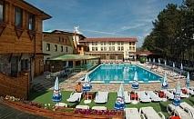 Бонус оферта от Спа хотел Елбрус - Велинград до края на Юни! Нощувка със закуска, вечеря и халотерапия на цени от 45лв!