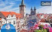 До Будапеща и Прага през Септември! Екскурзия с 3 нощувки със закуски, плюс транспорт