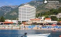 Черна гора и Хърватия (1-05.03) 3 нощувки със закуски в Sato Resort 4*+ (superior, изглед планина)
