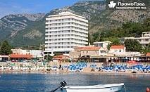 Черна гора и Хърватия (13-17.04) 3 нощувки със закуски в Сутоморе, Sato Resort 4*+ (superior, изглед море)