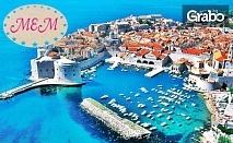 В Черна гора за Майските празници! Вижте Дубровник, Будва, Котор и Цетине, с 2 нощувки със закуски и вечери, плюс транспорт
