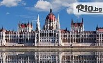 Четиридневна автобусна екскурзия до Будапеща и Виена + посещение на Нови Сад! 2 нощувки със закуски, автобусен транспорт и екскурзовод само за 145лв, от Еко Тур Къмпани