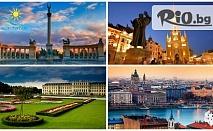 Четиридневна екскурзия до Будапеща и Виена + посещение на Нови Сад! 2 нощувки със закуски, автобусен транспорт и екскурзовод само за 145лв, от Еко Тур Къмпани