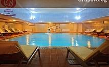 Чисто НОВ спа център и басейн с ГОРЕЩА минерална вода + нощувка със закуска и вечеря в Гранд хотел Казанлък***