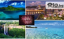 5814 лв. на човек за Почивка на остров Мавриций за Нова Година със самолет: 9 дни/7 нощувки от TA ДРИЙМ ХОЛИДЕЙС
