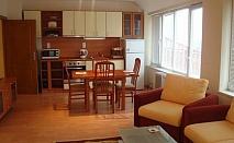 Цял месец на почивка в Рила. Наемане за месец на напълно оборудван апартамент за почивка с приятели или семейството