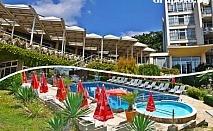 Цяло лято All Inclusive + басейн само за 45 лв. от хотел Нептун, к.к. Константин и Елена. Дете до 12 г. БЕЗПЛАТНО!!!