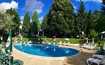 Цяло лято Аll Inclusive + басейн в Парк Хотел Здравец, к.к Чайка. Дете до 12г - безплатно