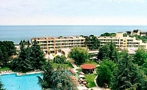 Цяло лято All Inclusive + басейн на 30 м. от плажа в хотел Амбасадор***, Златни Пясъци. Дете до 13г. БЕЗПЛАТНО!
