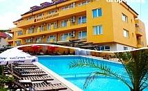 Цяло лято в Черноморец на ТОП ЦЕНИ. Нощувка, закуска, обяд и вечеря + басейн и СПА в Хотел Вила Амброзия