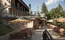 Цяло лято в Комплекс Поп Харитон, до Дряновски манастир. Нощувка със закуска, обяд и вечеря само за 38 лв.