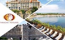 Цяло лято на метри от плажа в Созопол с намеления за резервации до 30.04! Нощувка в студио или апартамент за до 4 човека със закуска + вътрешен басейн от хотел Корал