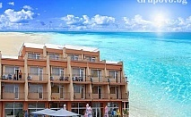 Цяло лято на море в Равда. Нощувка, закуска и вечеря в хотел Германа Бийч, на 40м от плажа