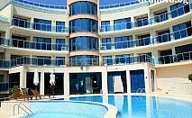 Цяло лято в Обзор на 100м. от плажа! Нощувка в апартамент със закуска + басейн, чадър и шезлонг на плажа от хотел Аквамарин