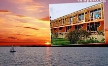 Цяло лято в Приморско! Нощувка със закуска и вечеря в хотел Сърф - на 100м. от плажа