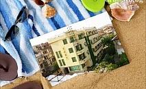 Цяло лято в Приморско! Нощувка със закуска и вечеря + басейн в хотел Сани***