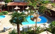 Цяло лято в Равда! 3 или 5 нощувки + басейн в хотел Тропикана