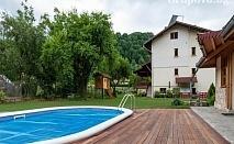 Цяло лято в Рибарица. Нощувка за до 6 човека на цена 110 лв. с басейн, механа, детски кът, барбекюта и още много удобства в къща Дон Маро!