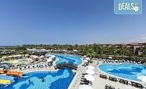 С деца на море през септември в Сиде, Анталия! 7 нощувки Ultra All Inclusive в хотел Club Calimera Serra Palace 5* и възможност за 2 вида транспорт!