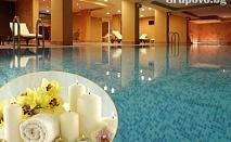 До 22 Декември Минерален басейн и СПА в Балнео хотел Медикус, Вършец! Нощувка със закуска за ДВАМА на ТОП ЦЕНИ