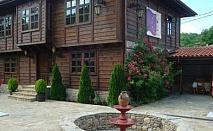 Делнична почивка за ДВАМА в К-с Воеводски, до Жеравна и Котел! Нощувка със закуска и вкусна вечеря САМО за 49 лв.