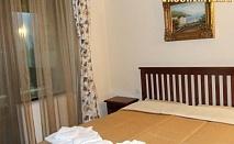 Делнична почивка в Стрелча ! Нощувка със закуска и вечеря и ползване на минерален басейн и СПА от