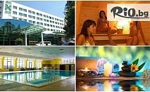 Делнична почивка във Велинград! 5 нощувки със закуски и вечери + СПА, безплатен лекарски преглед и балнео процедури, от Хотел Здравец Wellness and Spa 4*