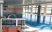 Делнична СПА почивка с ГОРЕЩ МИНЕРАЛЕН басейн и топло външно джакузи през Април в с. Ягода. 2 или 3 нощувки, закуски и вечери от СПА хотел Терма